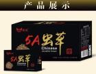 5A虫草含片多少钱一盒//多少价格 能用多久