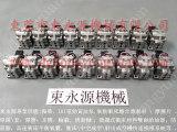 台湾冲床过载保护装置,高速冲床空气弹簧-大量批发VA12-7