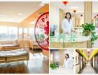 北京市老年公寓有哪些家,丰台区普亲养老院