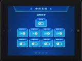 淄博智能展廳中控系統設備