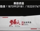玉树高端一次性环保筷子外卖三件套四件套高端餐具套