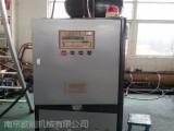 最好的控温模温机,性价比高控温模温机,控温模温机江苏厂家