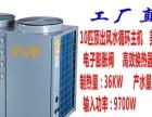 承接酒店太阳能空气能热水工程 5P3吨空气能系统