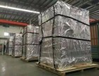 机械木包装箱可现场打包免运费