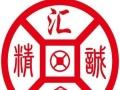 北京呼家楼灵活就业人员社保代理,精诚汇鑫草房站代办公司