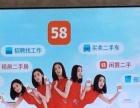 广州58赶集推广热线多少/赶集推广电话多少