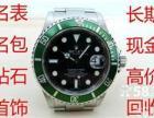 武汉市闲置手表哪里回收