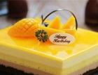 沁园蛋糕加盟免费送设备