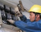 商丘专业电路维修改造,修水管水龙头,插痤卫浴