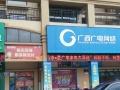广汇东湖城中国银行旁的旺铺一层隔二层3500元/月