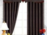 窗帘定做-遮光布-宾馆.酒店.办公楼.学校专用-单双面绒