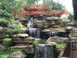 绍兴庭院景观锦鲤鱼池过滤、锦鲤池水处理、庭院鱼池设计