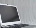 高价专收苹果系列手机,笔记本