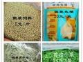 宠物用品饲料猫粮猫砂兔粮提摩西苜蓿草干草饮水器