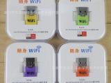 厂家批发 U盘式 usb迷你便携 随身室内3g wifi发射器