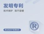 深圳专利申请,专利转让,外观专利申请,实用新型专利申请