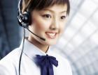欢迎进入泉州龙舟热水器各点售后服务网站 咨询电话