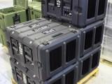 英國CP防護箱