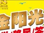 高考后留学,教你如何申请与清华北大齐名的院校!