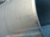 无锡(天隆)316L不锈钢3.0mm圆孔冲孔网抗酸抗碱
