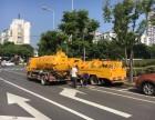 .宁波高压疏通清洗污水管道 市政管道清理