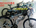 全新自行车特价处理