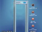 南京高考安检门便宜出租