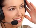 欢迎访问郑州华帝热水器网站各点售后服务维修电话!