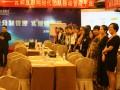 8月18-19日团队激励宝积分制管理解决企业难题