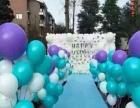 清远生日宝宝宴聚会气球布置装饰粉色记忆