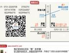 淘宝网店装修-醴陵阿里巴巴装修-产品拍照-模板设计