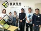昆明韩语培训丰富的师资力气