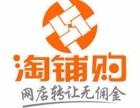 广州地区双类目童装旗舰店4年老店名字好听诚意出售