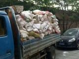 北京市宣武区拉装修垃圾拉建筑渣土清运各种垃圾