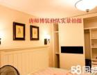 南京家庭装修 新房 二手房 出租房 厨房卫生间改造