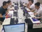 潍坊网站设计制作培训