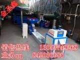 广西大型能耗低泡沫再生塑料颗粒机 塑料机械有限公司