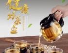 耐热玻璃茶壶不锈钢过滤茶具套装