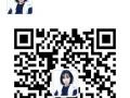 贵阳省二手车鉴定评估师如何报名预约考试