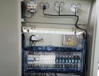 电工上门专业维修