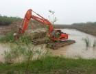 无锡惠山沼泽地挖掘机出租水上挖掘机租赁服务