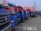 合肥至全国各地货物运输搬家