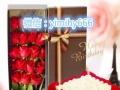 石家庄栾城正定生日水果巧克力蛋糕店市区免费送货上门