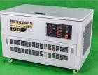 水冷三相30KW静音汽油发电机TOTO30