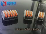 电线快速连接器PCT-212 电线快速连接端子
