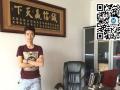 郑州较专业的网络推广外包公司 按月付费 月底报表