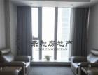 (全新)430平精装,国际大厦西南采光。超大会议室