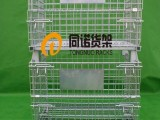 南京仓储笼 南京同诺 折叠式仓储笼,折叠式金属周转筐
