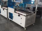 廊坊耐用的L型全自动热收缩包装机哪里买南市L型包装机