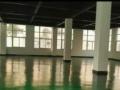 500平米标准厂房出租4元每平